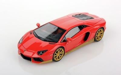 Lamborghini Aventador Miura